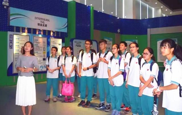 创业从娃娃抓起——广州市第二中学来我园参观见习