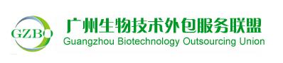 广州生物技术外包