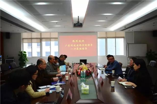 广东科技进修学院常副院长林波一行莅临冠昊科技园考察调研
