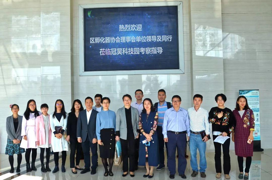 广州开发区科技企业孵化器协会理事会第四季会议在冠昊科技园召开