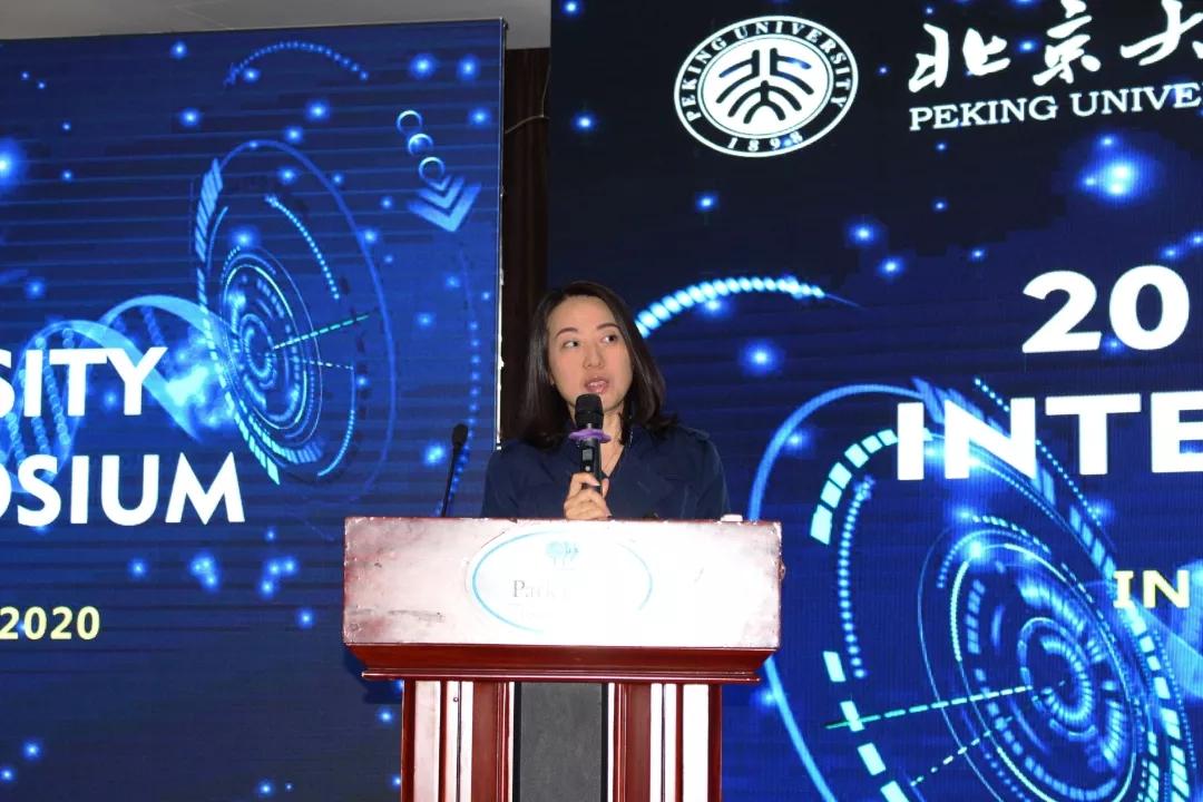 创新推动者张倩女士受邀出席北京大学国际论坛