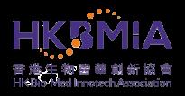 cropped-hkbmia_logo